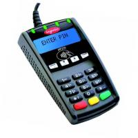 Ingenico Pinpad: iPP220 PIN Pad w/Contactless (IPP220-01P1841A)