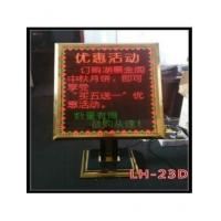 Buy cheap LED stainless steels frame sign stand from wholesalers