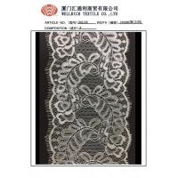 Buy cheap Lace Trim Wholesale Price Nylon Eyelash Lace Trim White Color from wholesalers