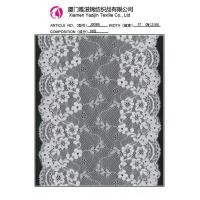 Buy cheap Lace Trim Art. No.: J0085 from wholesalers
