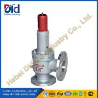 Buy cheap bellows Safety valve gas, conventional safety relief valve from wholesalers