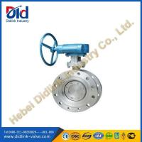 Buy cheap stainless steel flanged end butterfly valve nibco, butterfly valve control from wholesalers