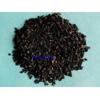 Buy cheap Water treatment materials Coal based activated carbon from wholesalers