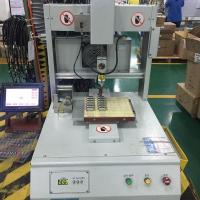 Buy cheap Automatic welding machine Product NO.: Equipments--XYX004-009 from wholesalers