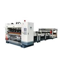Buy cheap 2ply Corrugated Cardboard Production Line from wholesalers