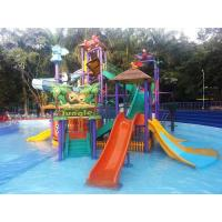 Buy cheap Jungle Theme Water Fun Play System 4 Platform product