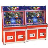Buy cheap Gift doll machine from wholesalers
