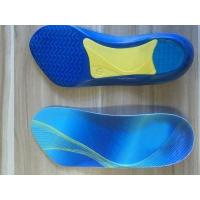 Buy cheap arch support 3/4 half gel orthotic insole plantar fasciaPU gel orthopedic insole from wholesalers
