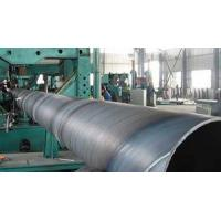 Buy cheap SSAW Structural Pipe from wholesalers