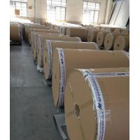 Buy cheap Fiberglass Cloth Mold-Resistance Insulation Materials from wholesalers