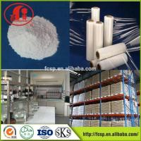 China Chemicals High Quality Chemical Auxiliary Polyglycerol Esters Of Fatty Acids on sale
