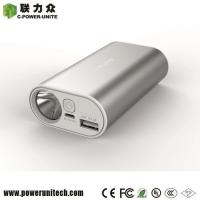 Buy cheap Slim Super Powerful LED Flashlight Power Bank 10000mAh from wholesalers