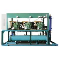 Buy cheap Rackunits Multi-compressor condensing unit from wholesalers