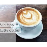 Buy cheap Collagen Latte Coffee product