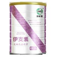 Buy cheap Full Nutrition Formula With Branch Chain Amino Acid from wholesalers