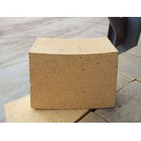 Buy cheap Fire Resistant Bricks For Pizza Oven from wholesalers