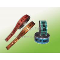 Buy cheap Underground Warning tape WT235 from wholesalers