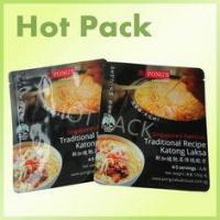 Buy cheap 100g - 500g Aluminium Foil Snack Packaging Sachet Bags Heat Seal Foil Waterproof from wholesalers