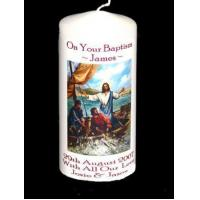 Buy cheap page Baptism Personalised Candle 6x2.75 from wholesalers