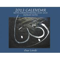 Buy cheap Calendars from wholesalers