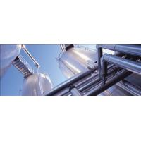 Buy cheap Fields of Application Chemical Plants from wholesalers