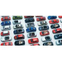 Buy cheap Fields of Application Automotive Industry from wholesalers