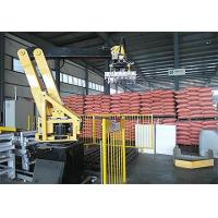 Buy cheap Automated Palletizing Systems from wholesalers