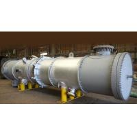 Buy cheap Heat Exchanger from wholesalers