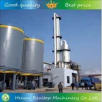 Buy cheap 99.9% Ethanol Production Line from wholesalers