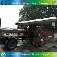Buy cheap Waste Copper Recycling to Copper Sulfate Machine from wholesalers