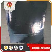 Buy cheap PP/PE Woven Fabric Laminated Aluminum Foil For Heat Insulation from wholesalers