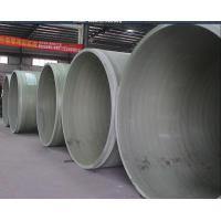 Buy cheap Glass fiber reinforced plastic mortar pipe. Let reading penetrate the social fabric from wholesalers