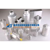 Buy cheap Custom Aluminum Bottles Custom aluminum water bottles from wholesalers
