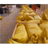 Buy cheap Mining Chemicals Well reputed and high quality flotation collector Potassium Amyl Xanthate 90% from wholesalers