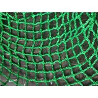 Buy cheap Cargo Net Mesh Cargo Net from wholesalers