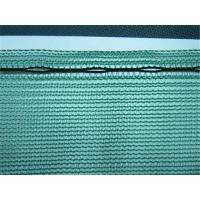 Buy cheap Outdoor Shade Net Warp Knitted Garden Shade Netting from wholesalers