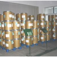 Buy cheap API(Veterinary) API(Veterinary)click the picture to see the details from wholesalers