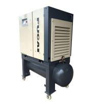 Buy cheap Low Noise Portable Screw Air Compressor,mobile Air Compressor from wholesalers