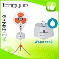 Buy cheap Mist fan - with water spray FS40-M01 from wholesalers