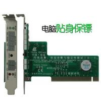 Buy cheap PC diagnostic card PC tester card KQCP6-H from wholesalers