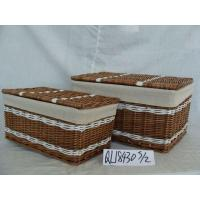 Buy cheap Big Size Wicker Laundry Basket with Handles and Lid from wholesalers