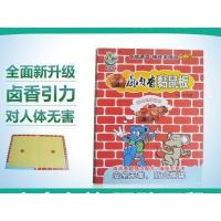 Buy cheap Mouse Glue With High Quality,Mouse Rat Glue Trap from wholesalers