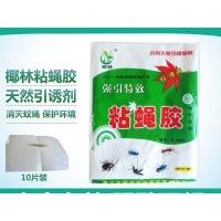 Buy cheap B-1002 High Efficacy Eco-friendly flies killer Strong sticky fly glue trap from wholesalers
