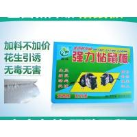 Buy cheap Sticky Glue Adhesive Mouse Rat Trap Pad Mouse Trap Rodent Pest Remover from wholesalers