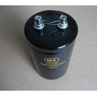 Buy cheap 10V 47000uF Screw Terminal Electrolytic Capacitor from wholesalers