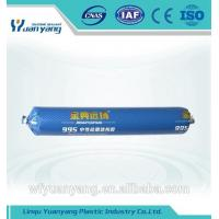 Buy cheap Neutral Silicone Sealant Ge Adhesive Silicone Sealant from wholesalers