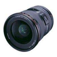 Buy cheap Canon EF 17-40mm f/4L USM Ultra Wide Angle Zoom Lens for Canon SLR Cameras from wholesalers