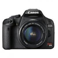 Buy cheap Canon EOS Rebel T1i 15.1 MP CMOS Digital SLR Camera with 3-Inch LCD and EF-S 18-55mm f/3.5-5.6 IS Le from wholesalers