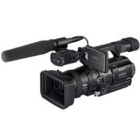 Buy cheap Sony Professional HVR-Z1U 3CCD High Definition Camcorder with 12x Optical Zoom from wholesalers