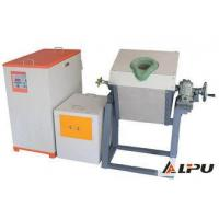 Buy cheap Safety Ore Dressing Plant Medium Frequency Induction Melting Furnace from wholesalers